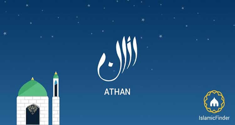 Athan for iPhone